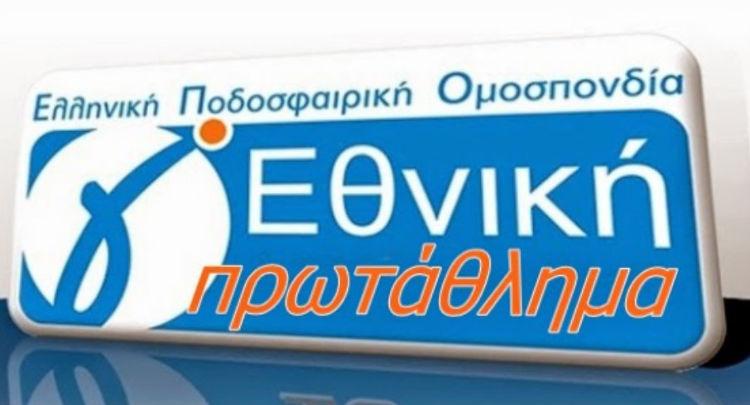 g_ethniki