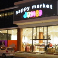 Χριστούγεννα στο Happy Market Jumbo Κοζάνης – Δείτε αναλυτικά