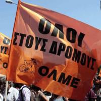 Τα αποτελέσματα των εκλογών της ΕΛΜΕ σε Κοζάνη και Πτολεμαΐδα