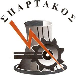 spartakos_agonistiki_sinergasia