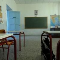 Κοζάνη: Θετικός στον κορονοϊό γονέας μαθητή – Απολύμανση στο σχολείο