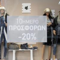 10ημερο προσφορών από το κατάστημα EVEN με 20% έκπτωση στη γυναικεία collection!
