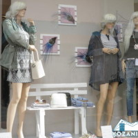 Κοζάνη: Διεκδικήστε 4 επιταγές των 50 ευρώ στον Πασχαλινό διαγωνισμό του καταστήματος γυναικείας collection «EVEN»