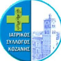 Ημερίδα στην Πτολεμαΐδα του Ιατρικού Συλλόγου Κοζάνης για την Πρόληψη του καρκίνου τραχήλου της μήτρας
