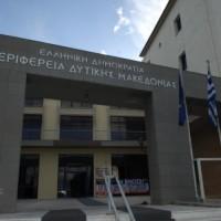 Έργα προϋπολογισμού 15,286 εκ. ευρώ στο Επιχειρησιακό Πρόγραμμα Δυτικής Μακεδονίας