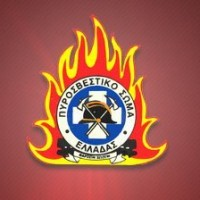 Το ΚΚΕ για τις συνθήκες στέγασης των Δόκιμων Πυροσβεστών κατά τη διάρκεια της πρακτικής τους εκπαίδευσης