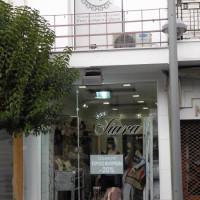 Γνωρίστε το κατάστημα Αξεσουάρ Μόδας «TIARA» στο κέντρο της Κοζάνης