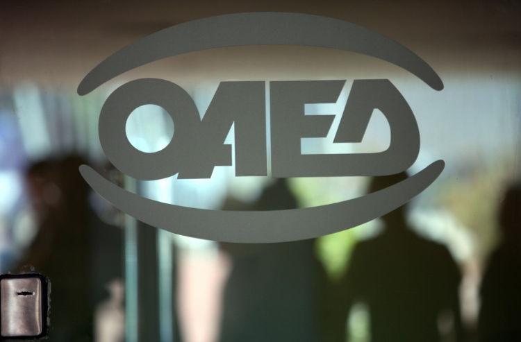 oaed_porta