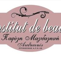 Institut de beaute στο κέντρο της Κοζάνης: Ανανεωμένες προτάσεις στο χώρο της ομορφιάς και της υγείας του δέρματος