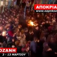 Βίντεο: Δείτε το σποτ της φετινής Αποκριάς της Κοζάνης!