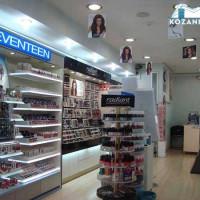 Seventeen beauty week στο κατάστημα καλλυντικών Παφύλη