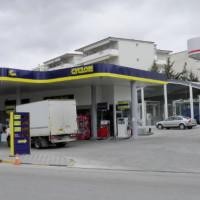Κοζάνη: 50 χρόνια στον χώρο των καυσίμων από το πρατήριο «Ταρτάρας Ιωάννης και ΣΙΑ Ο.Ε.»