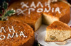 Κοπές πίτας από Συλλόγους και φορείς της Π.Ε. Κοζάνης – Δείτε αναλυτικά