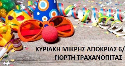 10399074_1504511949858698_7147491392239563630_n