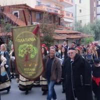 Βίντεο: Ο Πολιτιστικός Σύλλογος «Πλατάνια» σε αποκριάτικες εκδηλώσεις στον Εύοσμο Θεσσαλονίκης