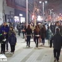 Τι παίζει στα μαγαζιά της Κοζάνης το Σαββατοκύριακο – Οι προτάσεις του KOZANILIFE.GR για τη διασκέδασή σας