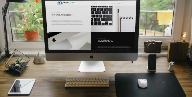 Apple-iMac-Mock-Up-670x340