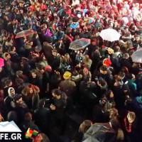 Πάρτι Νεολαίας 2016: Και με βροχή ο κόσμος στον «θεσμό» της Κοζανίτικης Αποκριάς! Δείτε το βίντεο του KOZANILIFE.GR