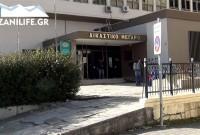 Αθώοι οι 2 άντρες για την αφισοκόλληση με τις φωτογραφίες βουλευτών του ΣΥΡΙΖΑ στην Κοζάνη