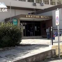 Πραγματοποιήθηκε στην Κοζάνη η δίκη για τη ληστεία και απαγωγή γνωστού γουναρά στην Καστοριά