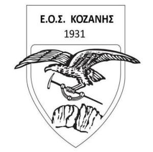 eos_kozanis