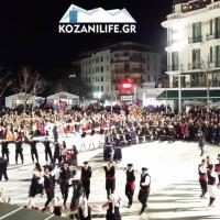 Μικρά Ασία, Μακεδονία και Θράκη εντυπωσίασαν με τα χορευτικά τους! Δείτε το φωτογραφικό αφιέρωμα του KOZANILIFE.GR