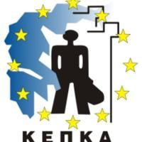 Τακτική Εκλογοαπολογιστική Γενική Συνέλευση του ΚΕΠΚΑ Δυτικής Μακεδονίας