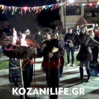 Το αποκριάτικο γλέντι του φανού «Κρεβατάκια» – Δείτε το βίντεο του KOZANILIFE.GR