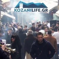 Σαββατοκύριακο Μικρής Αποκριάς στην Κοζάνη: Οι καλύτερες προτάσεις για τη διασκέδασή σας από το KOZANILIFE.GR!
