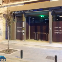 Από το 1974… στο σήμερα: Σε νέο χώρο το κατάστημα Καλλυντικών Παφύλης στην Κοζάνη!