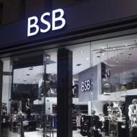 Κατάστημα BSB Fashion στην Κοζάνη