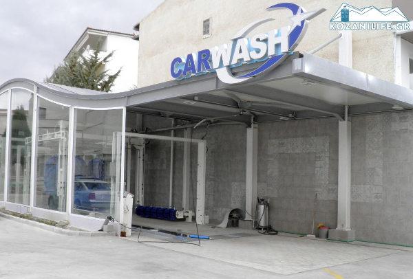 car_wash_tartaras324534