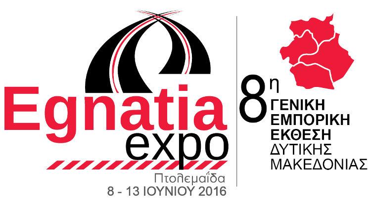 egnatias_expo_16