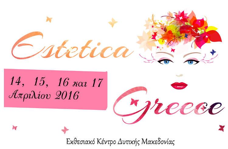 estetica2016
