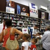 Ζητείται Βοηθός Φαρμακείου για εργασία πλήρους απασχόλησης σε φαρμακείο στον Δήμο Κοζάνης