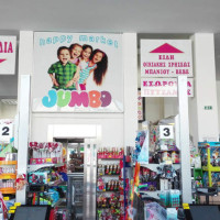Κοζάνη: Μεγάλη ποικιλία Πασχαλινών ειδών και φέτος στο Happy Market Jumbo