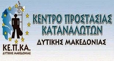 kepka_ditikis_makedonias