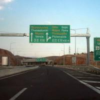 Εκ περιτροπής η κυκλοφορία στην Εγνατία Οδό στο ύψος της Κοζάνης λόγω διέλευσης υπερμεγεθών φορτηγών – Δείτε τις κυκλοφοριακές ρυθμίσεις