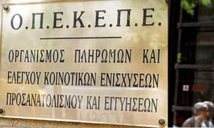 opekepe1
