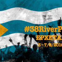 Πολλά και μεγάλα ονόματα στο 38ο River Party στο Νεστόριο Καστοριάς! Δείτε τι παίζει