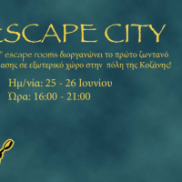 Το πρώτο Escape City είναι γεγονός και έρχεται στην Κοζάνη!
