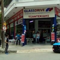 Βίντεο: Γιορτή για την εταιρία Tsantekidis Car Soloution στην Κοζάνη με αφορμή τα 15 χρόνια λειτουργίας