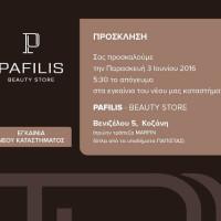 Εγκαίνια του καταστήματος καλλυντικών Pafilis Beauty Store με πολλές εκπλήξεις!