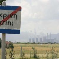 ΤΕΕ Δυτικής Μακεδονίας: Αδικαιολόγητη καθυστέρηση των διαδικασιών ολοκλήρωσης της μετεγκατάστασης Ακρινής