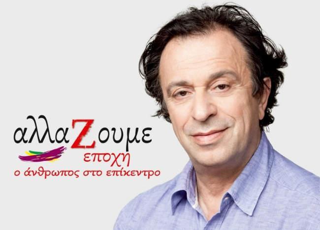 moumoulidis_allazoume_epoxi11