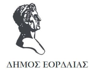 dimos_eordaias_logo