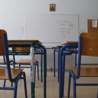 Κρήτη: Επίθεση πατέρα σε καθηγητή λόγω… μάσκας, σε σχολείο των Χανίων