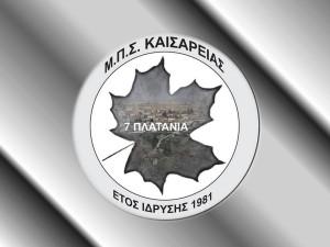 kaisareia_mps_logo
