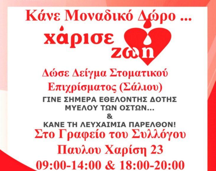 koza-dotes-mielos-oston-731x580