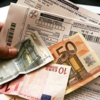 Ποιοι δικαιούνται επιστροφή χρημάτων από τους λογαριασμούς ρεύματος